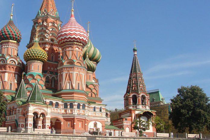 Ameaça de bomba em estações ferroviárias em Moscovo