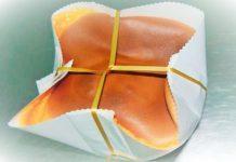 CE reconhece Pão de ló de Ovar com IGP