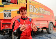 Rali Morocco Desert, Challenge, a piloto Elisabete Jacinto