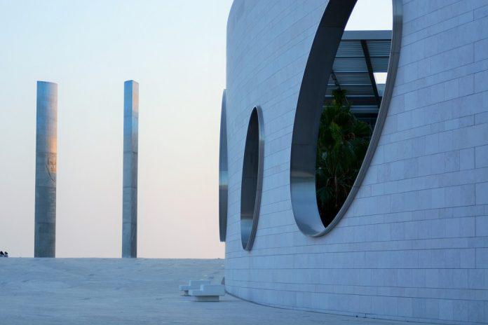 Centro Champalimaud em Lisboa