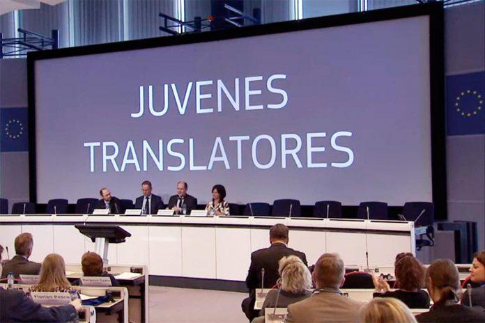 Aberto concurso de Jovens tradutores nas escolas da União Europeia