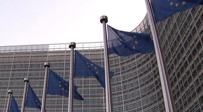 Comissão Europeia dá luz verde ao Banco Português de Fomento