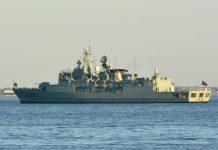 Fragata Vasco da Gama