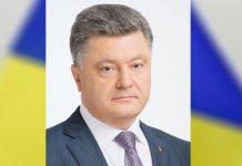 Petro Poroshenko, Presidente da Ucrânia