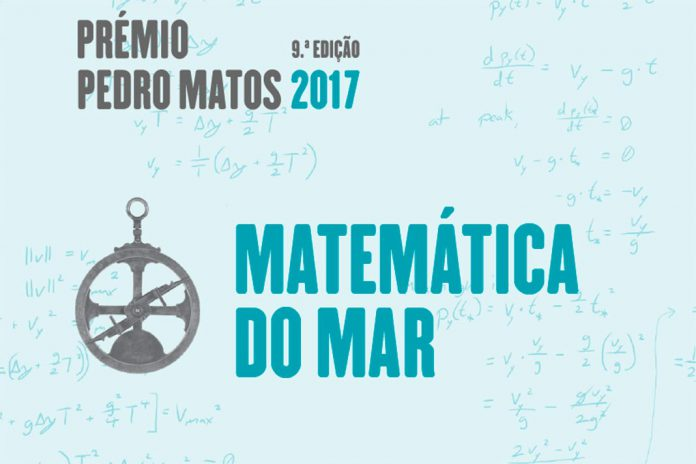 Prémio Pedro Matos 2017