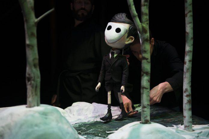 "Teatro Municipal de Matosinhos recebe ""Kitsune"""