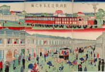 Curso História do Japão no Museu do Oriente