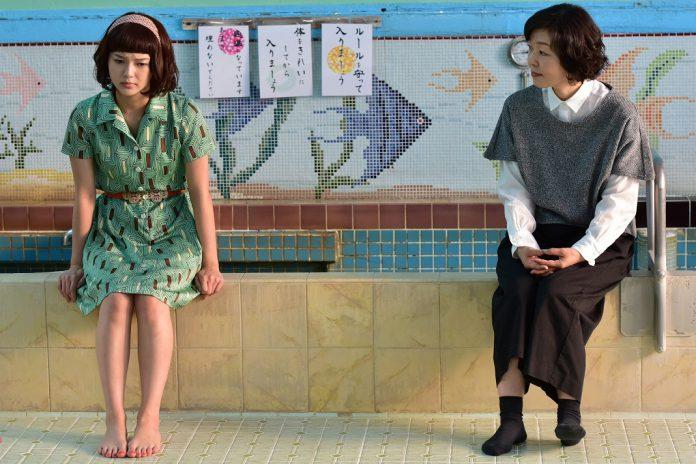 Museu do Oriente com cinema japonês contemporâneo