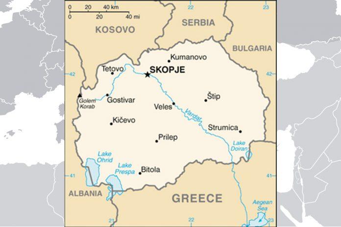 Governo Português apoia acordo sobre designação de Macedónia do Norte