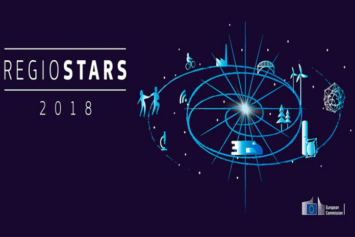 Projetos portugueses finalistas aos prémios europeus Regiostars 2018