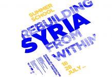 Summer School de apoio à reconstrução da Síria na UMinho
