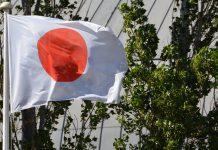 Bolsas de Estudo do Governo do Japão disponíveis para portugueses
