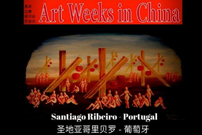 Santiago Ribeiro expõe em Pequim na