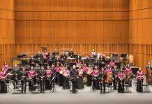 Concerto gratuito da Orquestra Chinesa de Macau no Museu do Oriente
