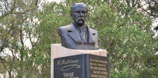 Grande poeta ucraniano Taras Shevchenko tem monumento em Lisboa
