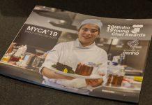 Minho Young Chef Awards procura o talento da gastronomia minhota