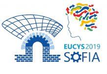 Jovens cientistas de Ovar e Lisboa no Concurso Europeu de Ciência, na Bulgária