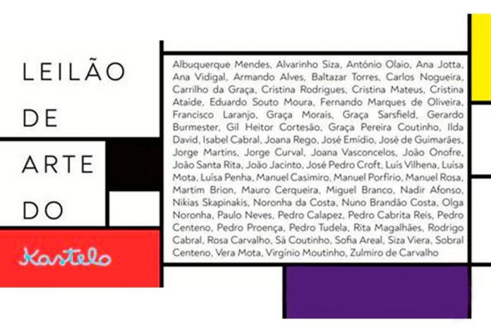 Leilão de Arte na Casa da Arquitectura a favor do Kastelo, Matosinhos