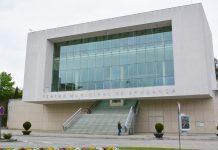 Teatro de Bragança integra Rede EUNICE AGEAS