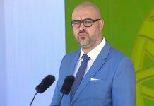 João Miguel Tavares no seu discurso, no Dia de Portugal obriga-nos a refletir sobre nós enquanto portugueses.