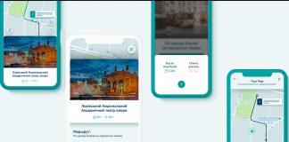Guia de voz para turistas, em smartphone