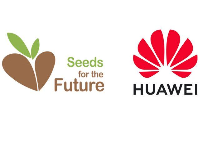 Huawei lança nova edição do programa 'Seeds for the Future' em Portugal