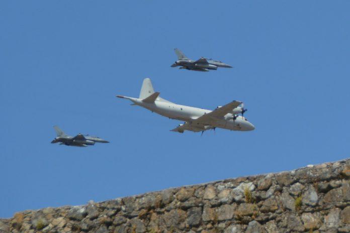 Instrumentos jurídicos internacionais de combate ao terrorismo em vigor em Portugal
